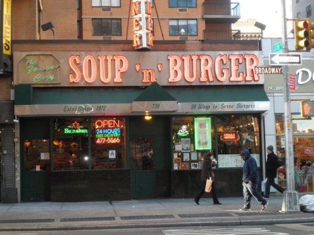 Random nostalgia: The Cozy Soup 'n' Burger, Broadway & Astor Place, NYC, site of countless downed burgers during law school and thereafter
